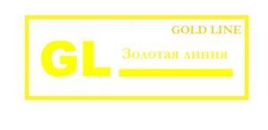 GL Золотая Линия