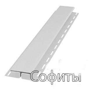 H – профиль (Рейнвей) Украина белый